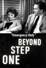 One Step Beyond: Emergency Only (TV)