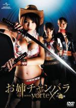 Oneechanbara: The Movie - Vortex