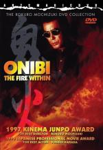 Onibi (Onibi: The Fire Within)