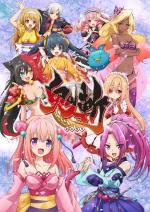 Onigiri (Serie de TV)