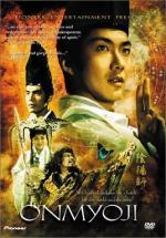 The Ying Yang master