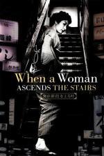 Cuando una mujer sube la escalera