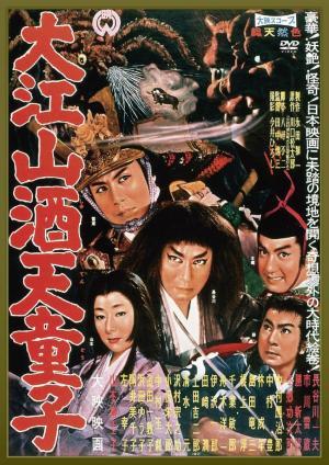Ooe-yama Shuten-dôji