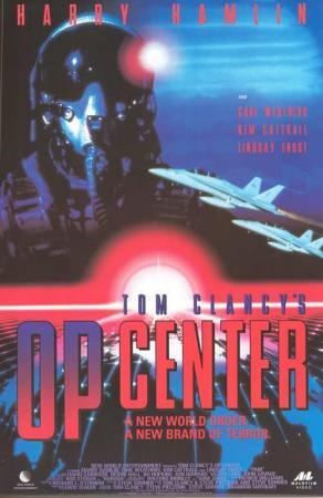 OP Center: Código nuclear (TV)