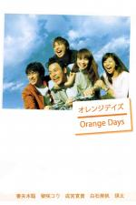 Orange Days (Serie de TV)
