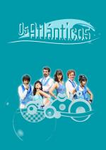 Os Atlánticos (TV Series)