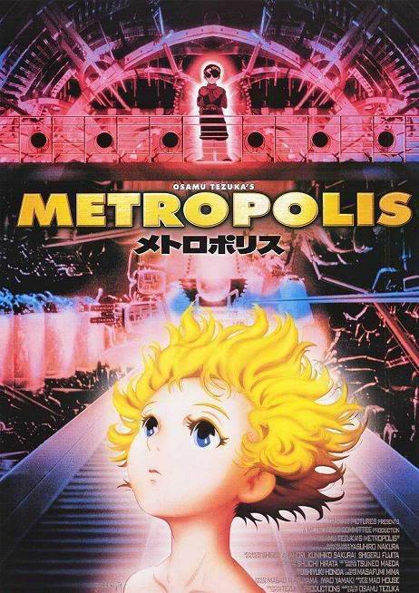 Cine y series de animacion - Página 13 Osamu_tezuka_no_metoroporisu_metropolis-225468612-large