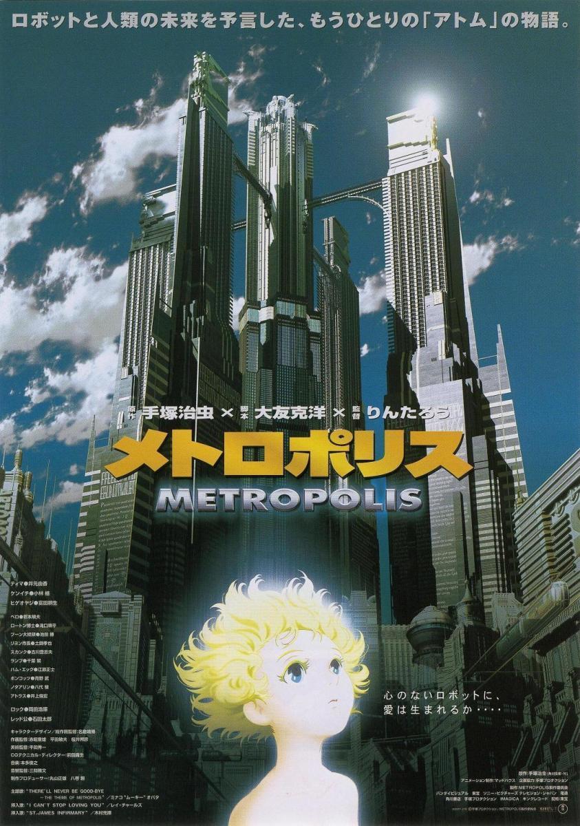 Metrópolis (2001) Full HD Gratis ()