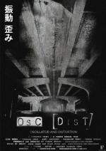 OsC[DisT] (C)