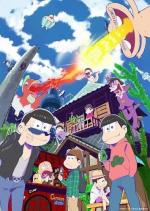 Mr. Osomatsu (Serie de TV)