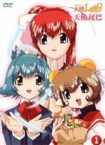 Otogi Story Tenshi no Shippo (Serie de TV)