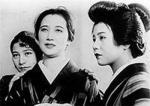 Tres hermanas de corazón puro