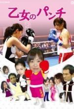 Girl Boxer (Serie de TV)