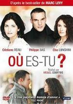 Où es-tu? (TV) (TV)