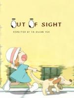 Out of Sight (C)