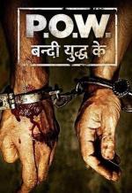 P.O.W. Bandi Yuddh Ke (Serie de TV)