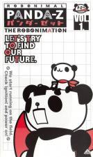 Panda-Z: The Robonimation (Serie de TV)