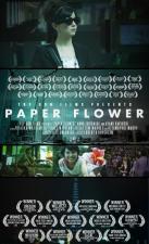 Paper Flower (C)