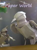 Paper World (S)