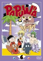 Papuwa (Serie de TV)