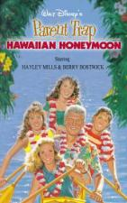 Parent Trap: Hawaiian Honeymoon (TV)