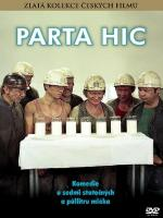 Parta hic (Our Gang)