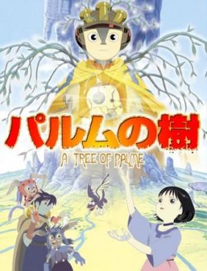 Parumu no Ki (A Tree of Palme)