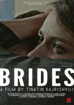 Patardzlebi (Brides)