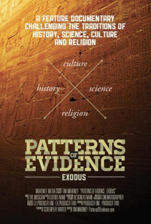 Patrones de evidencia: El éxodo