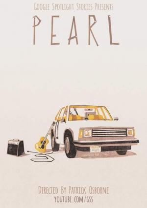 Pearl (C)