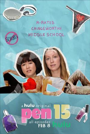 PEN15 (Serie de TV)