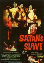 Pengabdi setan (Satan's Slave) (Indonesian Phantasm)