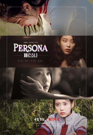 Persona (TV Miniseries)