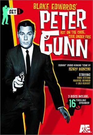 Peter Gunn (Serie de TV)