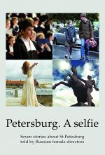 Petersburg. Only for Love