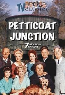 Expreso a Petticoat (Serie de TV)