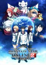 Phantasy Star Online 2: The Animation (Serie de TV)
