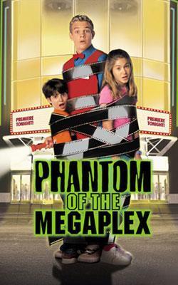El fantasma del megacine (TV)