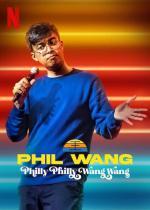 Phil Wang: Philly Philly Wang Wang (TV)