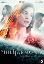 Philharmonia (TV Series)