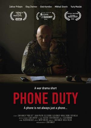 Phone Duty (S)