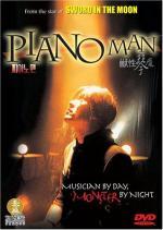 Pianomaen