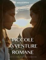 Piccole avventure romane (C)