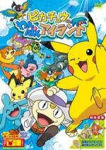 Pikachu's Island Adventure (C)
