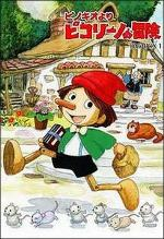 Las aventuras de Pinocho (Serie de TV)