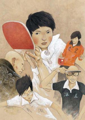 Ping Pong (Serie de TV)