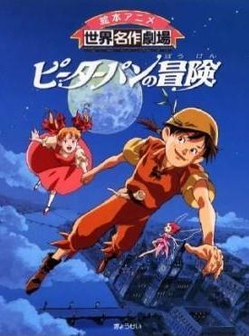 Las aventuras de Peter Pan (Serie de TV)