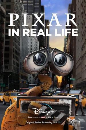Pixar in Real Life (TV Series)