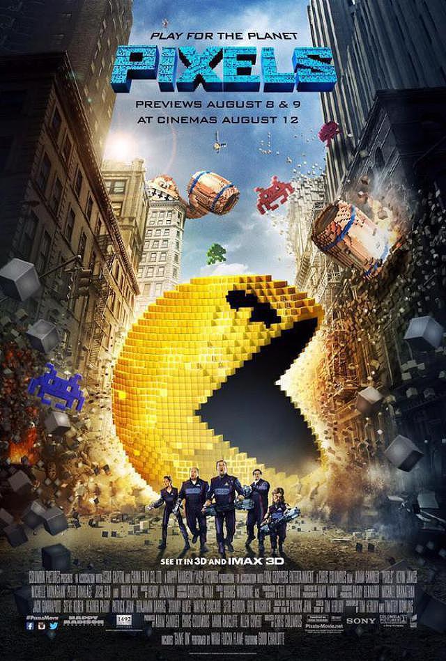Pixel Film
