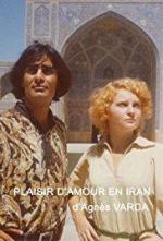 Plaisir d'amour en Iran (C)